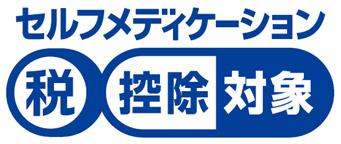 OTC医薬品識別マーク